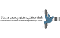 Association of Detainees and the Missing in Sednaya Prison