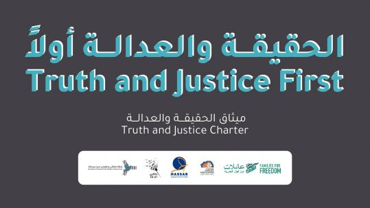 Truth and Justice charter